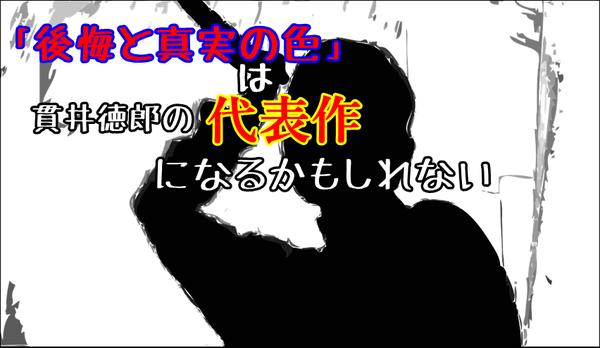psycho-303435_1280