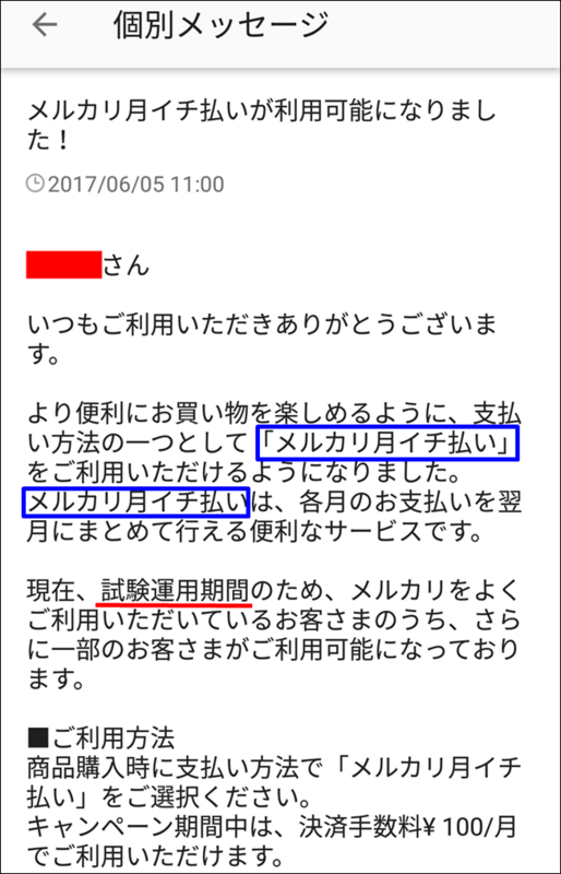 Screenshot_20170605-151258