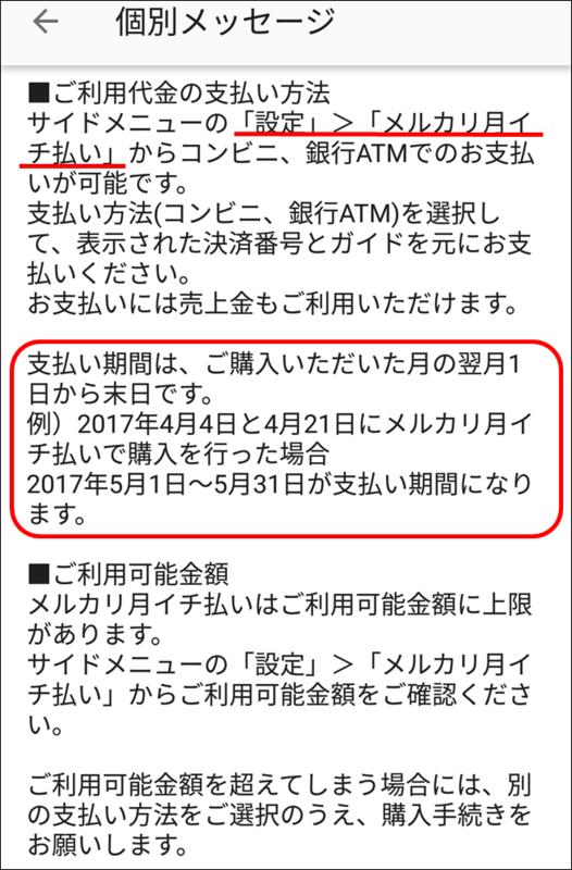 Screenshot_20170605-151432