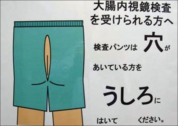 naishikyoupa001