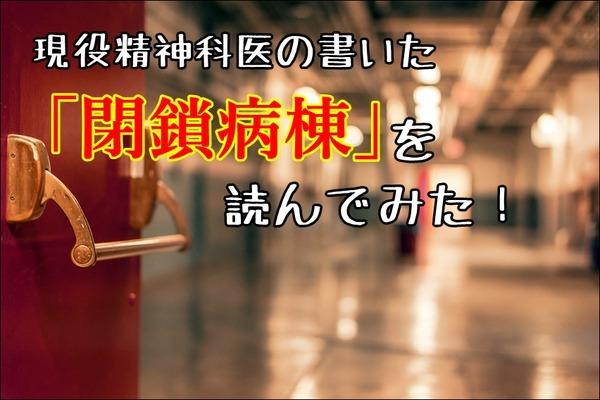 door-349807_1280