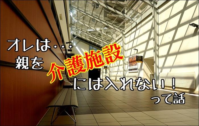 corridor-1729534_1280