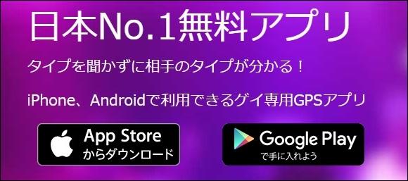ninemons001a