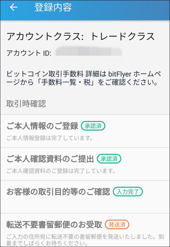 Screenshot_20171124-162146