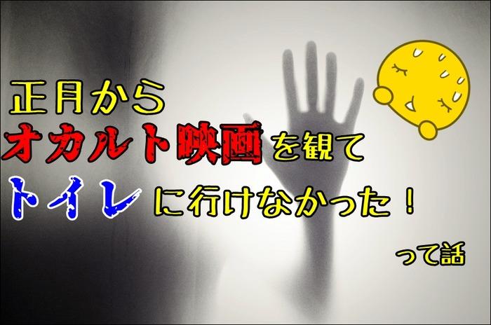 hand180102a