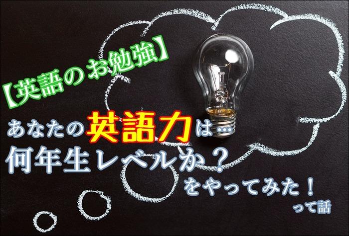 study180417a