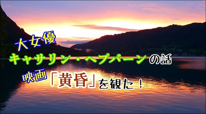 sunset-51890_1280ab