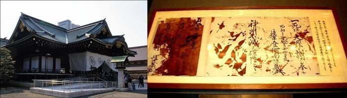 yasukuni170815abc