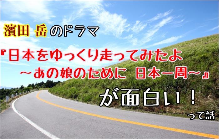 road1712a