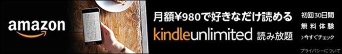 KU-Assocb-2017810-640x100kinunli