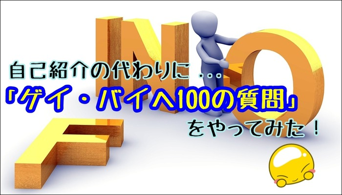information-1027298_1280