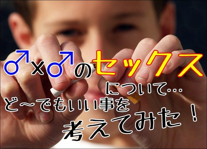 non-smoking-2497308method1710