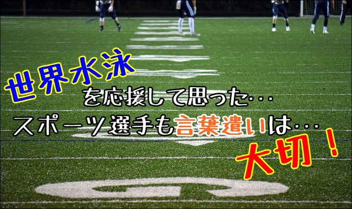 sports-2454766_1280