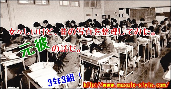 hischool001
