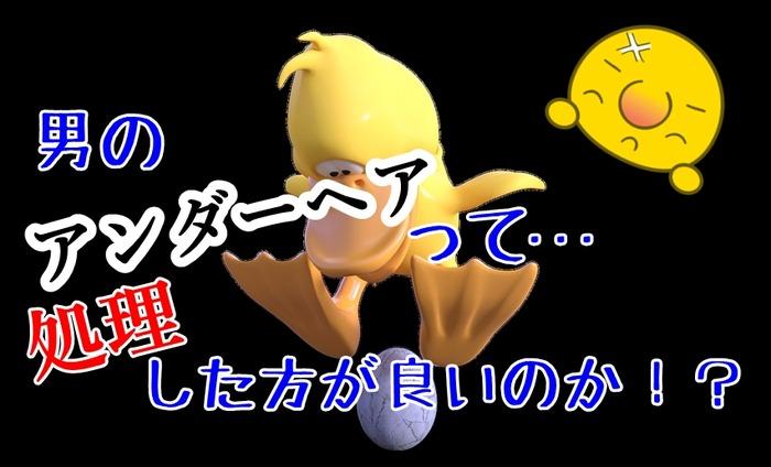 egg-2187345_1280