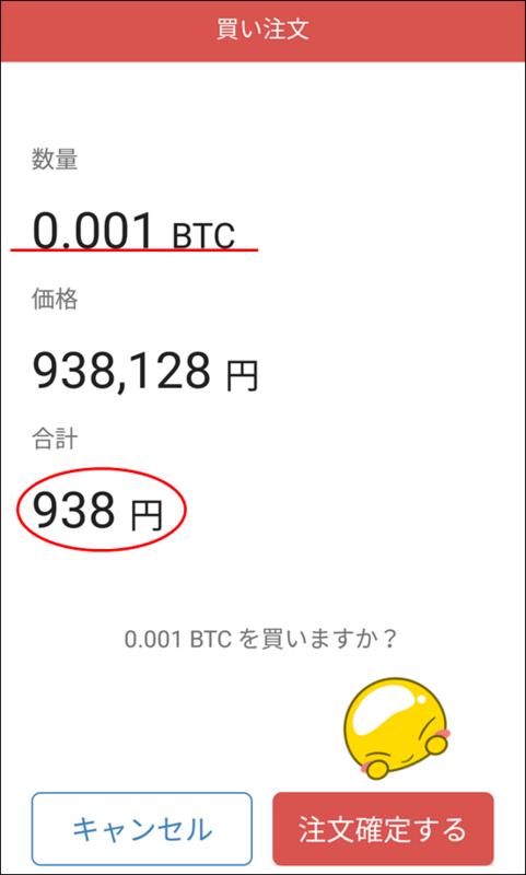 Screenshot_20171124-161857