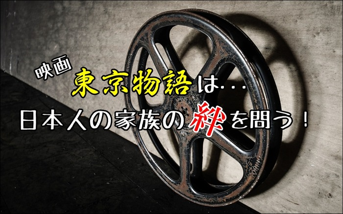 film-681993_1280