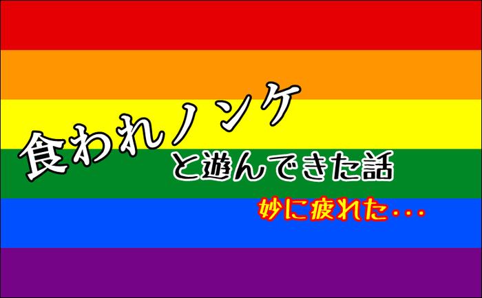 gaiflag170812