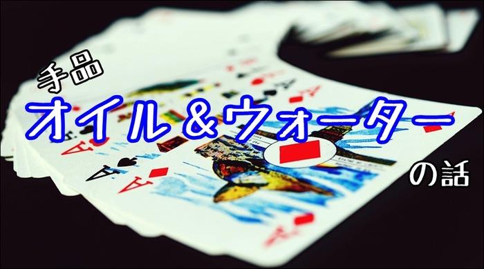 ace-1845794_1280
