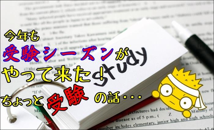 exam1801a