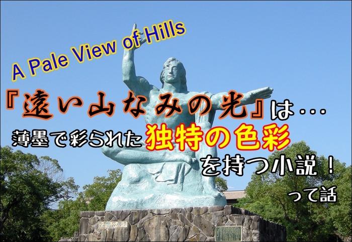 nagasaki180131a