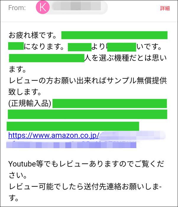 Screenshot_20180123-204004