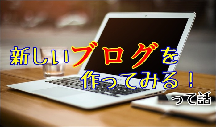 home-office-336373_1280a