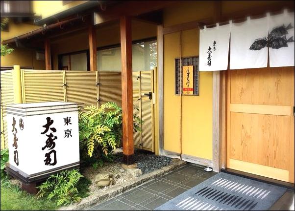 tokyosushi001a
