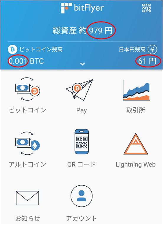 Screenshot_20171124-162539
