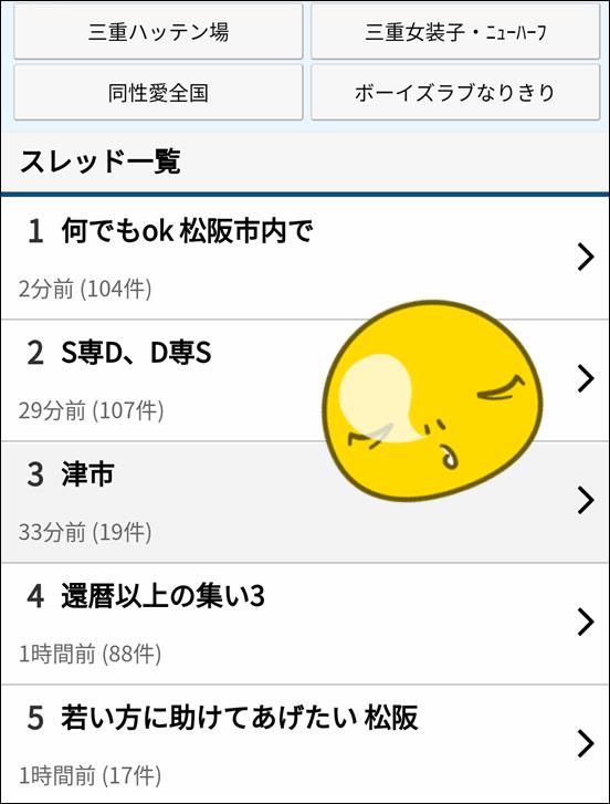 Screenshotbakusai001566