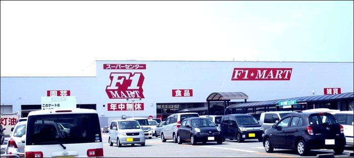 f1mart001788a