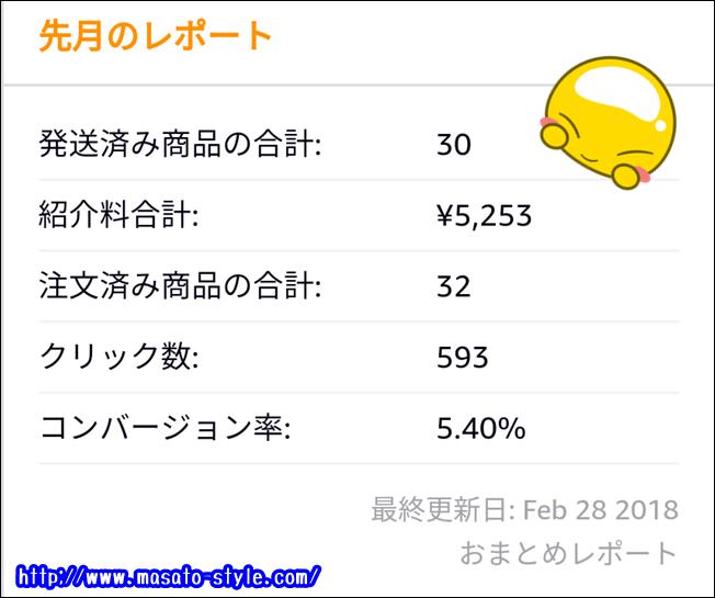 Screenshot_20180301-043601