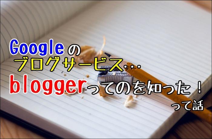 pencil-918abgta171003