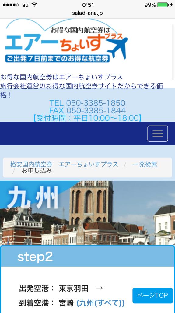 f:id:masa10xxxxxx:20151222010038p:plain