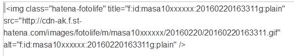 f:id:masa10xxxxxx:20160223004543p:plain