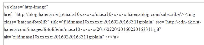f:id:masa10xxxxxx:20160223004741p:plain