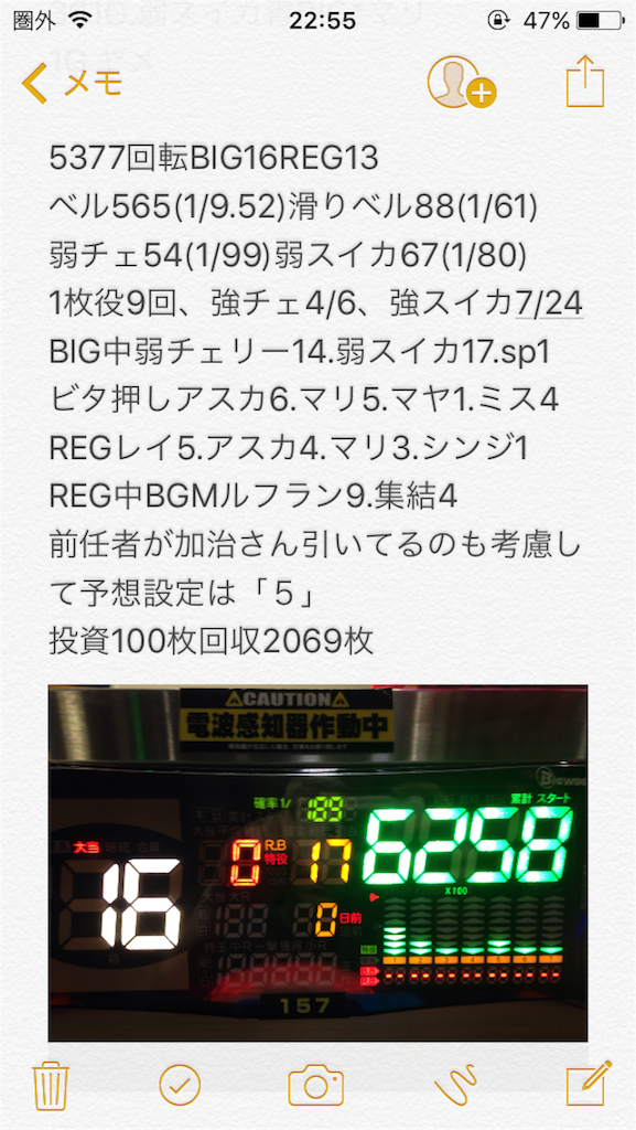 f:id:masa222444:20170322232257p:image