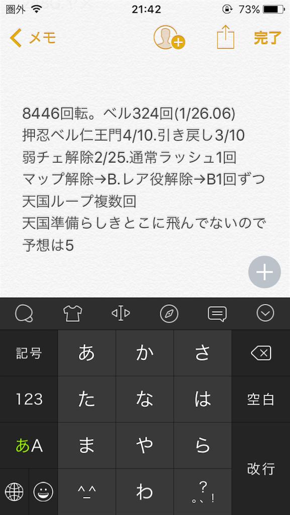 f:id:masa222444:20170327005516p:image