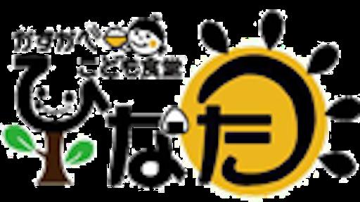 f:id:masa308gts:20170216023030p:image