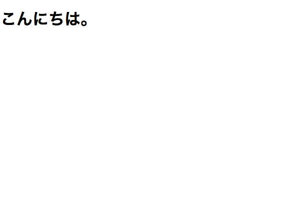 f:id:masa61yuki88-n:20170325113410p:plain