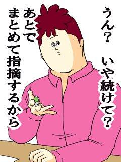 f:id:masa61yuki88-n:20170928131747j:plain
