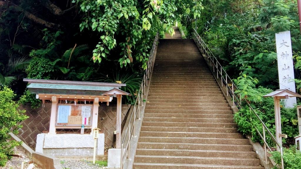 小笠原の大神山神社