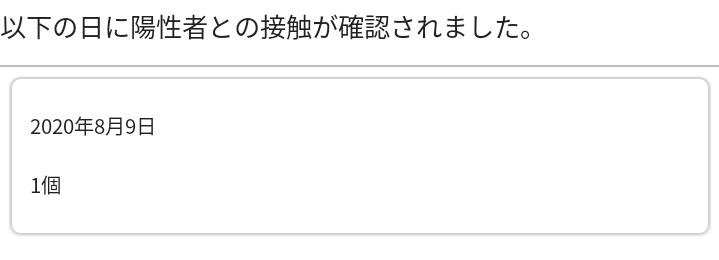 f:id:masa_charcoal:20200814202542p:plain:w360
