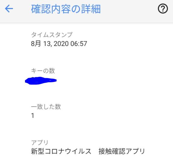 f:id:masa_charcoal:20200814202826p:plain:w360