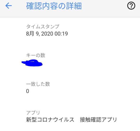 f:id:masa_charcoal:20200814202953p:plain:w360