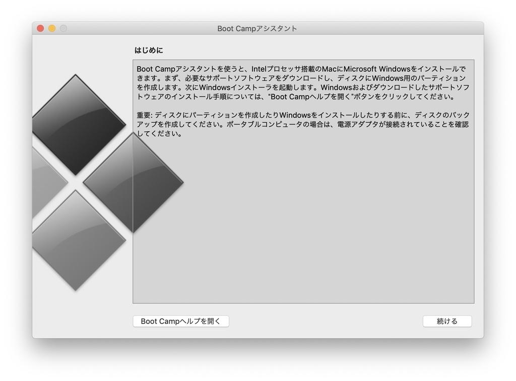 catia mac 版
