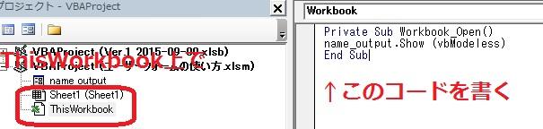 f:id:masa_mn:20170317202358j:plain