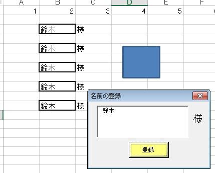 f:id:masa_mn:20170317204840j:plain