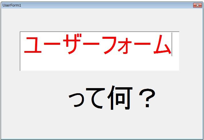 f:id:masa_mn:20170317211651j:plain