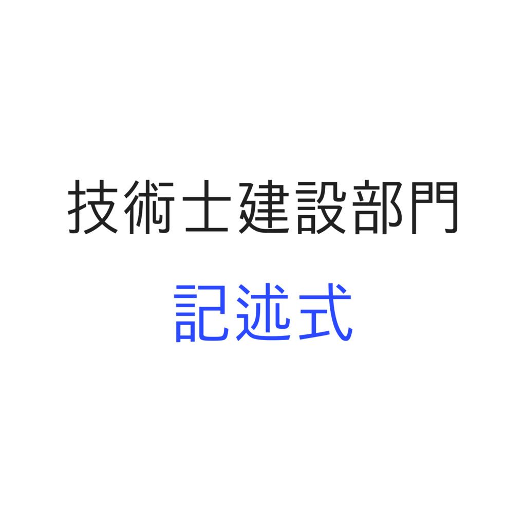f:id:masa_mn:20180527152013j:plain
